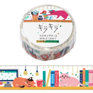 Glitter Washi Tape Decoration Notebook Washi Tape