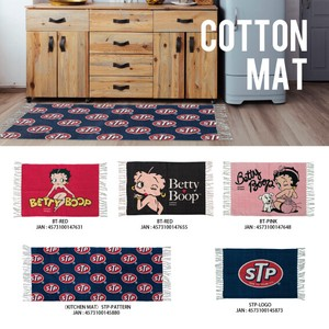 【コットン100%】Cotton Mat【Betty Boop STP他】