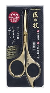 GREEN BELL Stainless Steel Grooming Scissors Gold