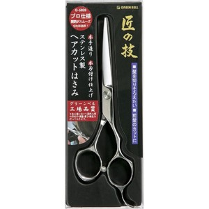 GREEN BELL Stainless Steel Cut Scissors