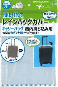 Rain Bag Cover Trolley Bag In-Flight Included