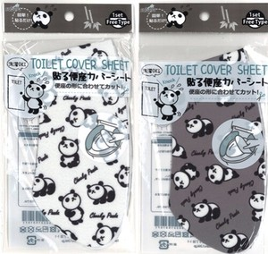 To Paste Toilet Seat Cover Sheet Panda Pattern