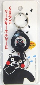 Kumamon Key Ring