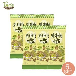 【6個セット】 わさび味アーモンド 韓国 35g Tom's farm