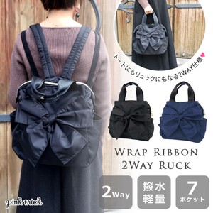 Wrap Ribbon 2Way Backpack