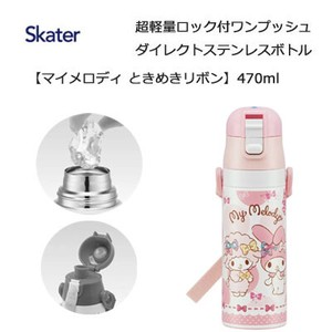 Water Flask Stainless My Melody Ribbon SKATER Light-Weight