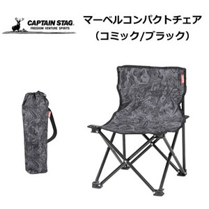 Compact Chair Marvel Back Pocket Comic Black Captain Stag