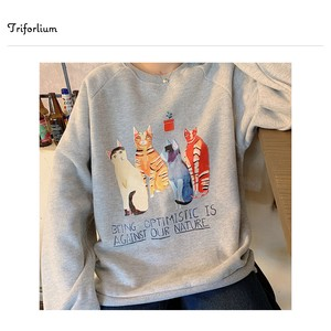4 Colors Cat Print Raised Back Sweatshirt