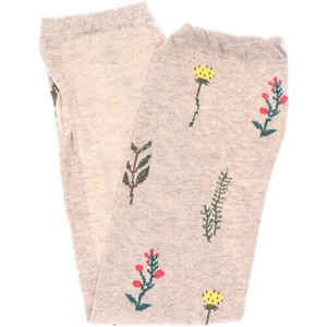 Garden Arm Cover Flower [ 2020NewItem ]