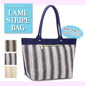 lame Fabric Push Synthetic Leather Handle Handbag LAME STRIPE S/S