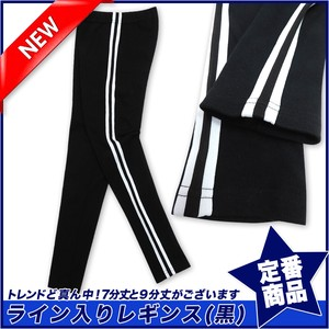 [ 2020NewItem ] With Line Leggings Three-Quarter Length 9/10Length smooth