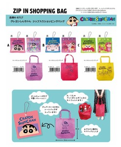 Eco Bag Crayon Shin Chan Shopping Bag