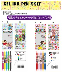 Crayon Shin Chan gel pen 5 Pcs Set