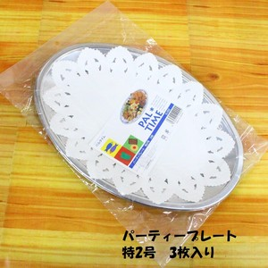 Party Plate Size 2 3 Pcs