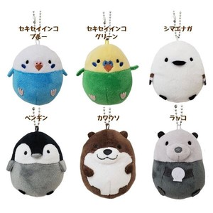 Mocchiri Egg Animals with Ball chain strap