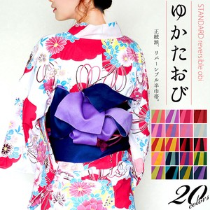 Yukata Plain Reversible Ladies Yukata Fancy Goods 20 Colors Japanese Clothing