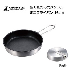 Frying Pan Folded Handle Captain Stag