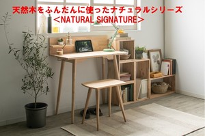 """2020 New Item"" Natural Wood Plenty Natural Series Assembly Furniture NATURE"
