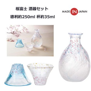 Sake Cup Glass Sakura Mt.Fuji Japanese Sake Cup Set 3 Pcs Sake bottle Tokkuri