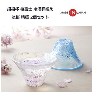 Better Fortune Sakura Fuji Sakura Sakura 2Pcs set Toyo Sasaki Glass
