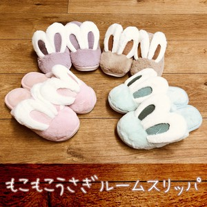 Rabbit Room Slipper Korea Fashion Room Shoe