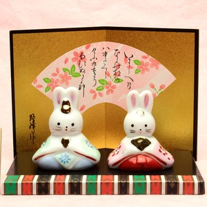 Seto ware Rabbit Ceramic Seto ware Hina Doll Rabbit Rabbit