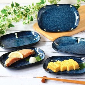 Kiln Change Navy Oval Plate Mino Ware Plates & Utensil Oval Plate Kiln Change Navy