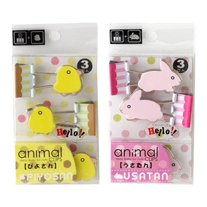 Hello Animal Clip 3 Pcs China Clip Interior Animal