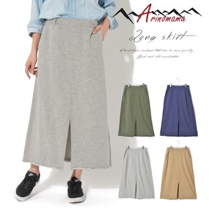 """2020 New Item"" Fleece Long Skirt"