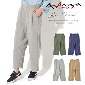 Fleece Sarrouel Pants