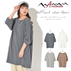 Fleece Bag Tunic