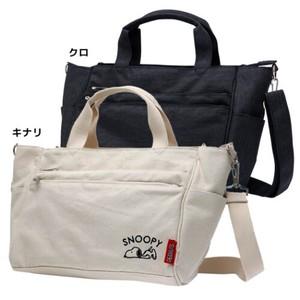 【トートバッグ】スヌーピー 2WAY多機能トートバッグ