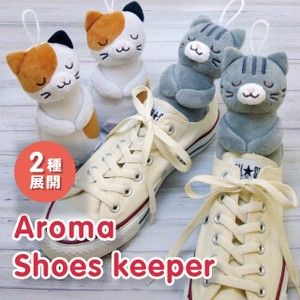 Shoe Drying cat Deodorize Aroma Shoes Keeper