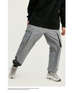 Men's Camouflage Work Pants Pocket Casual