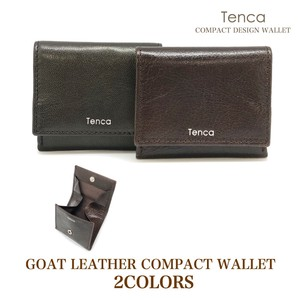 Goat Leather Goat Two Wallet