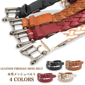 Cow Leather One Sheet Fire Buckle Leather Braided Belt