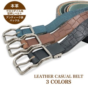Cow Leather One Sheet Crocodile Push Leather Belt