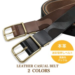 Cow Leather One Sheet Camouflage Push Leather Belt
