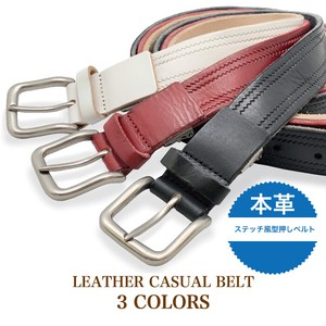 Cow Leather One Sheet Studs Leather Belt