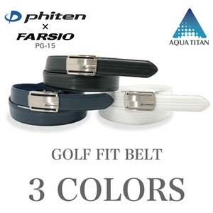 Aqua Titanium Buckle Golf Belt