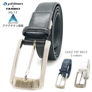 Aqua Titanium Golf Belt
