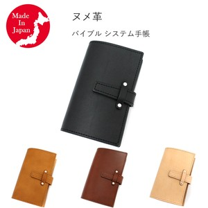 Pocketbook Cover Tan Leather