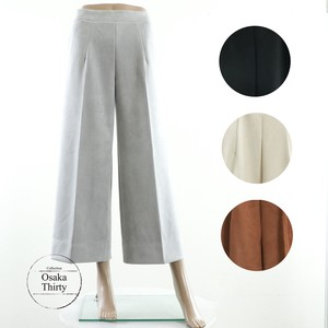 [ 2020NewItem ] Suede Wide Gaucho Pants Like a Skirt