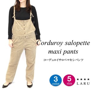 CORDUROY Pet Pants All-in-one Bottom
