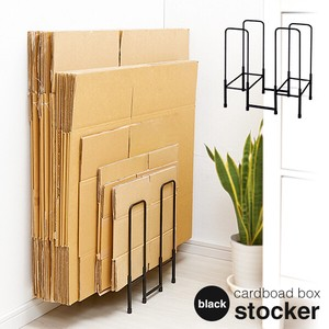 Compact Cardboard Box Stocker