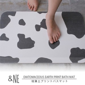 """2020 New Item"" Diatomaceous Earth Print Bath Mat"