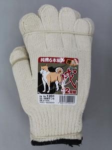 厚手純綿6本編手袋いぬ12双組