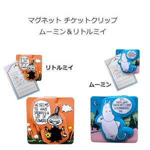 Magnet Clip Ticket Clip The Moomins Little My
