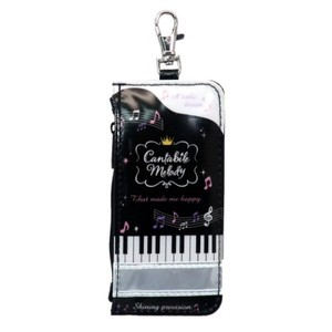 Attached Key Case