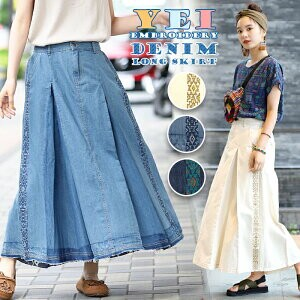 Embroidery Denim Long Skirt Waist Ladies Leisurely